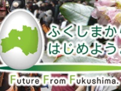 福島県による災害時の感染症対策についてご案内