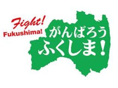 東日本大震災から9年