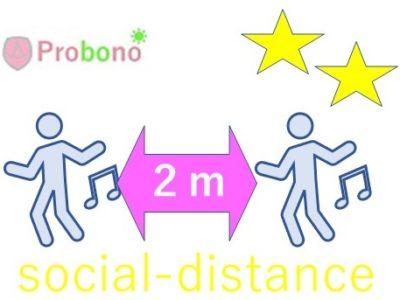 ソーシャルディスタンス(人との距離を2mとりましょう!)を心がけましょう!